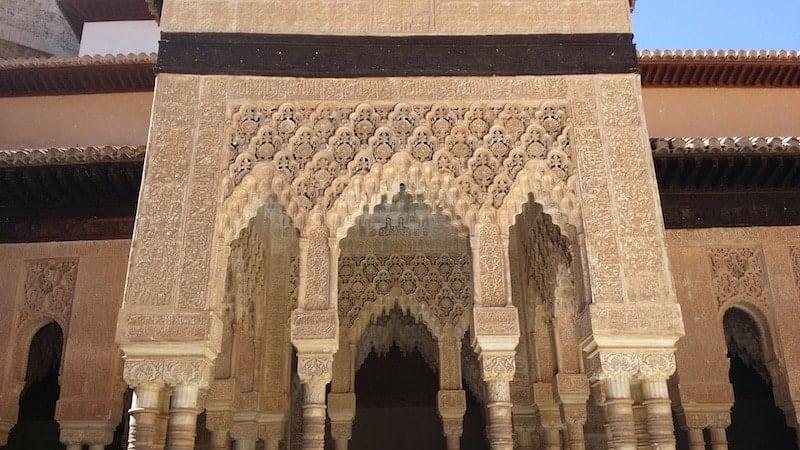 Mosaico en los Arcos en La Alhambra