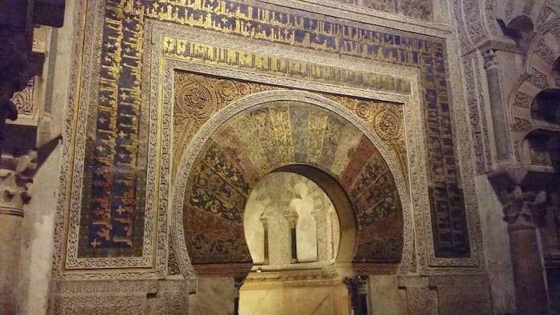 Mirhab de la Mezquita Catedral